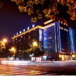 Care U Well Hotel Chengdu Shangcheng