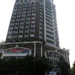 Photo de Yitel Hotel Chengdu Wuhouci
