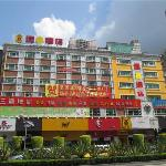 Suba Dongguan Humen Taiping Hotel