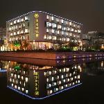 Scholars Hotel (Suzhou Yuanqu)