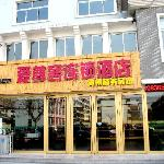Aizunke Inn Qingzhou