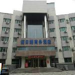 Photo of GreenTree Qingdao Licang District Shuyuan Road Daweng Plaza