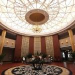 Photo of Qintai Senlin Hotel