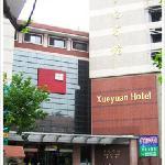 Qingdao Xue Yuan Hotel