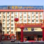 An-e Hotel Chengdu Jiuyanqiao