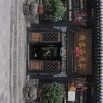 Photo of Rui Hua Sheng Shangguan