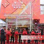 Jin's Inn Qingnian Square Zhenjiang