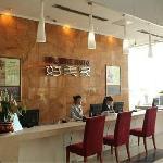 Photo of Hongzhen Chain Hotel Weifang Huacheng 2nd