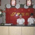 Kending Hotel Nanjing Longjiang 3rd