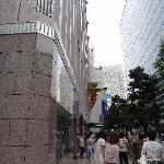 东京宝塚大剧场外面1