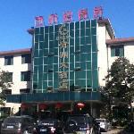 그린트리 인 칭저우 앤션트 송청 익스프레스 호텔