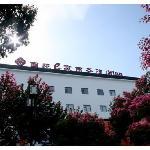 Nanyuan Inn (Suzhou Guanqian)