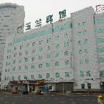 Guangyulan Hotel