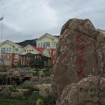 Taihang Spring Hotel