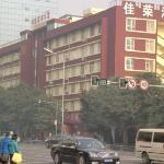 Jiarong Business Hotel
