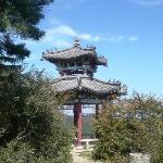 Yangtian Mountain