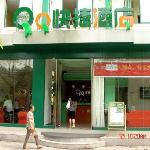 QQ Hotel Wuhu Huangshan Middle Road