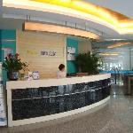 Citihome Hotel Hefei Jiade Hotel