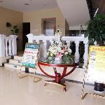 Photo of Shenghuayuan Express Hotel