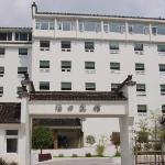 탕코우 호텔