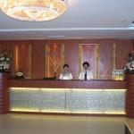 Photo of Super 8 Hotel Chengdu Cha Dian Zi Lu