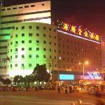 Photo of Jindi Haidun Hotel