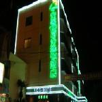 安馨100商务酒店全景