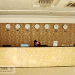 Jingang Business Hotel Wuhu
