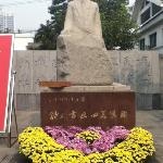 王学仲艺术馆 雕塑