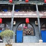 Photo of Journey Hotel Pingyao