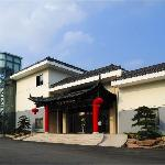 Yangzhou Ziteng Business Hotel