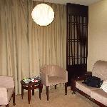 Photo de Flower Bay Magnetic Spa Resort Beijing