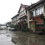 Dangui Zhenpin Hotel Yangzhou Shouxihu