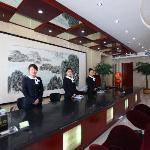 Hefu Nanhu Hotel