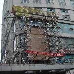Photo of Xiandai Lianhua Hotel