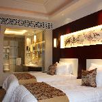 Photo of New Century Fengming Resort