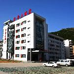 永晉大酒店