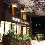 汉象图书音乐酒店酒店前厅