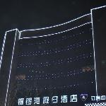 Elan Inn linyi Jiefang Road, Renmin Square