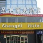Photo of Shengdi Business Hotel