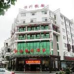 Hengsheng Huiyun Hotel