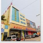 Haiyijia Business Hotel