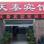 Hanshi Business Hotel