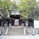 唐李庵庙门