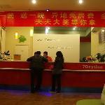 7 Days Inn Beijing Liangxiang