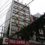 Photo of Xishan Hostel
