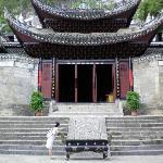 Zhengyuan Tianhou Palace