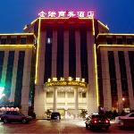 Jinrui Business Hotel