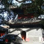 Foto de Beijing Guangji Temple