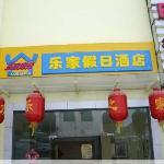Lejia Yangguang Holiday Hotel
